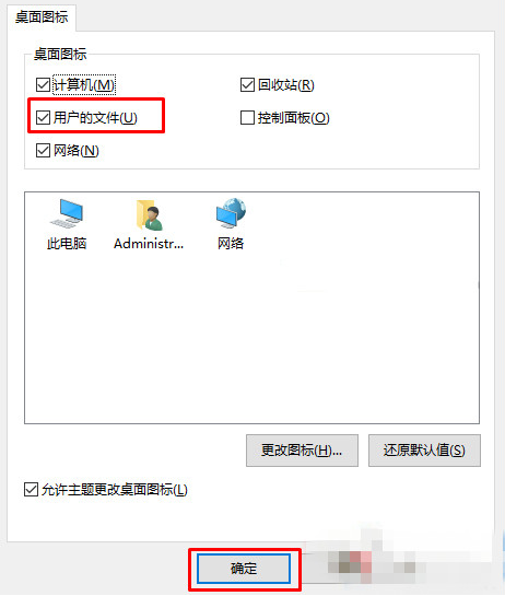 win10如何添加我的文档教程