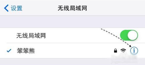 App Store下载一直等待中怎么办