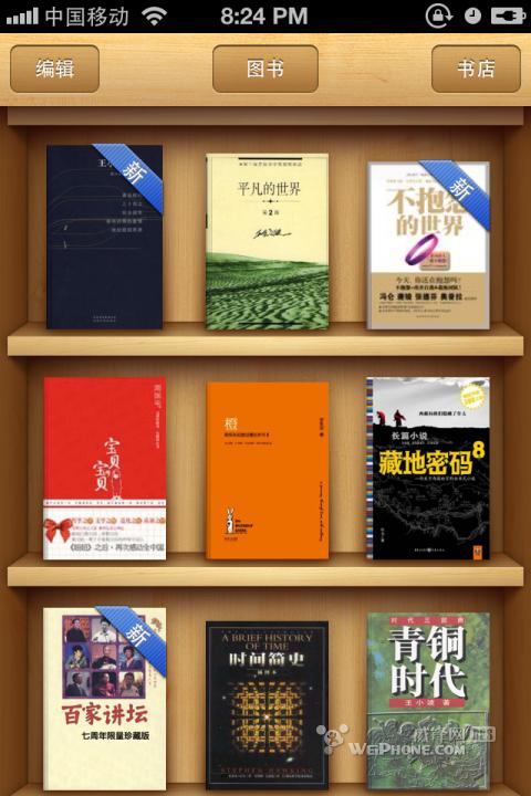 ibooks怎么用 怎样在iBooks中添加图书