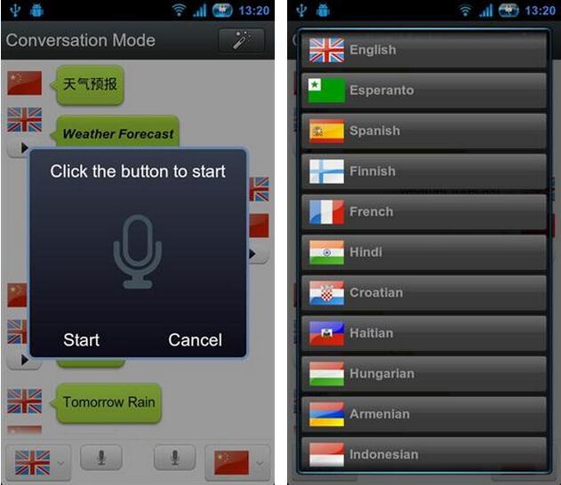 语音翻译 v1.6.8安卓版 - 截图1