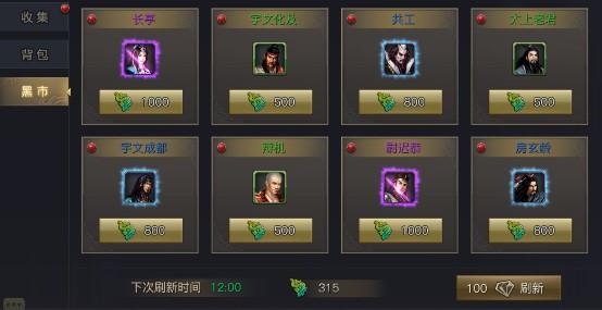 青丘狐传说激活图鉴教程