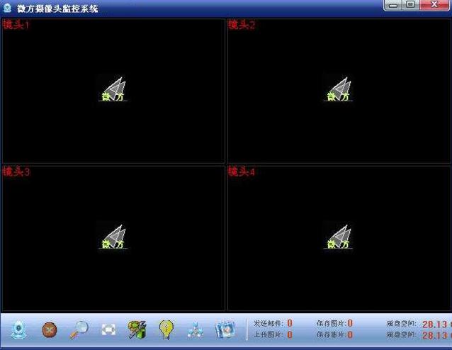 微方摄像头监控系统免费版 V11.80 - 截图1
