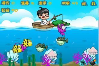 天下钓鱼 v2.0.2安卓版 - 截图1