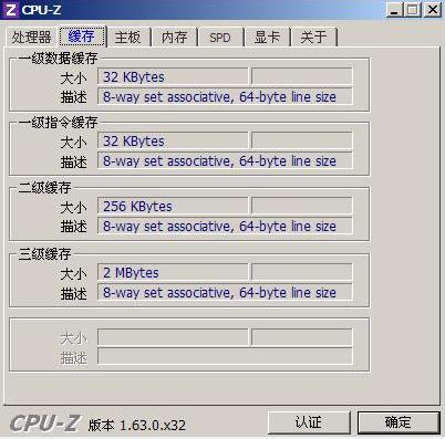 老毛桃pe系统检测硬件教程