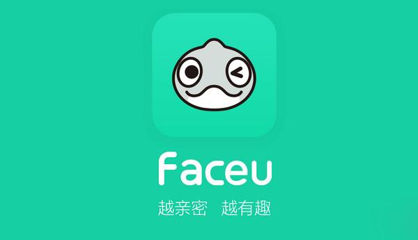 Faceu怎么用 Faceu拍视频方法