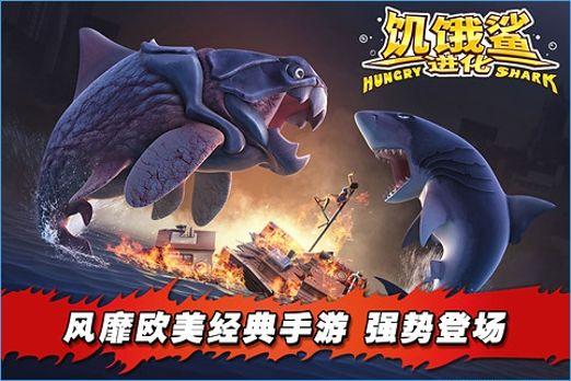 饥饿鲨世界新手入门技巧