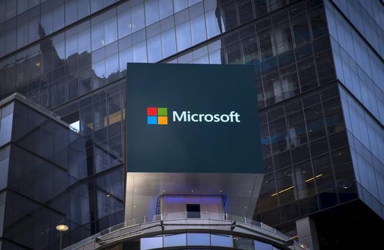 微软关闭MSN中文网