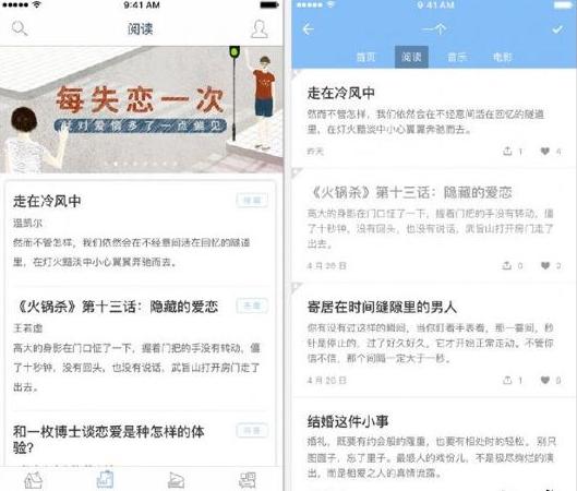 豌豆荚一览评测:小内存iPhone用户的最爱