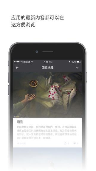 豌豆荚一览for iPhone V2.6.0 - 截图1