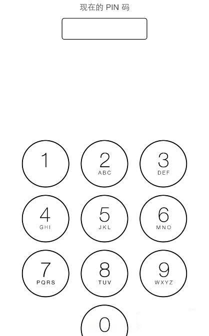 iPhonePIN密码使用技巧 防止iPhone丢失诈骗