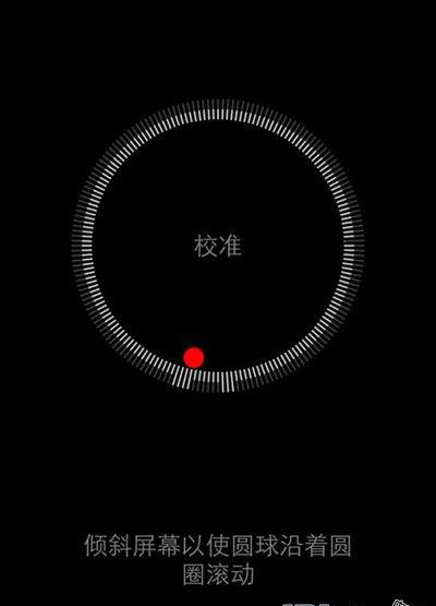 iPhone指南针怎么用 iPhone指南针用法