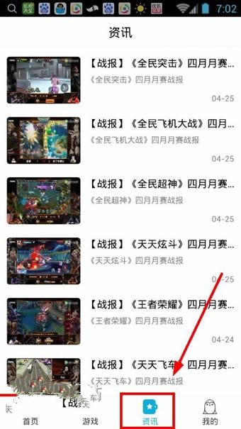 鹅掌TV功能介绍2