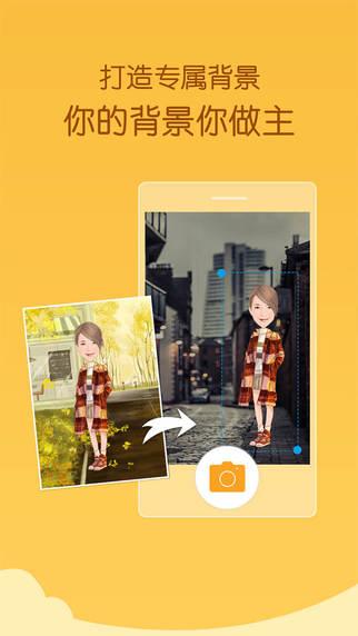 魔漫相机 for iPhone 3.1.1 - 截图1