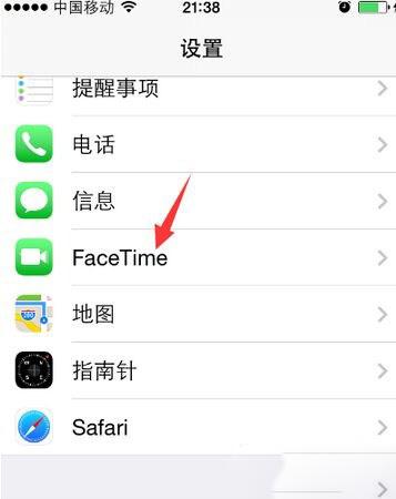 iPhone6怎么激活facetime iPhone6激活facetime方法