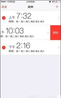 iPhone6闹钟怎么设置 iPhone6闹钟设置方法