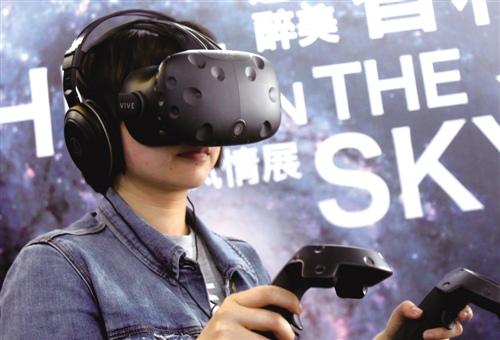 智能手机风光不在 VR将成为主流