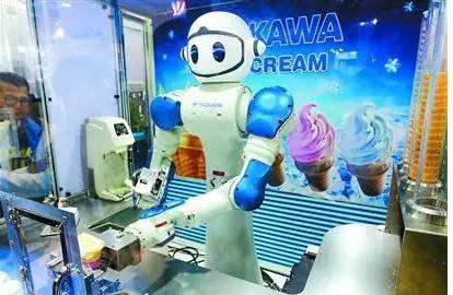 机器人职场