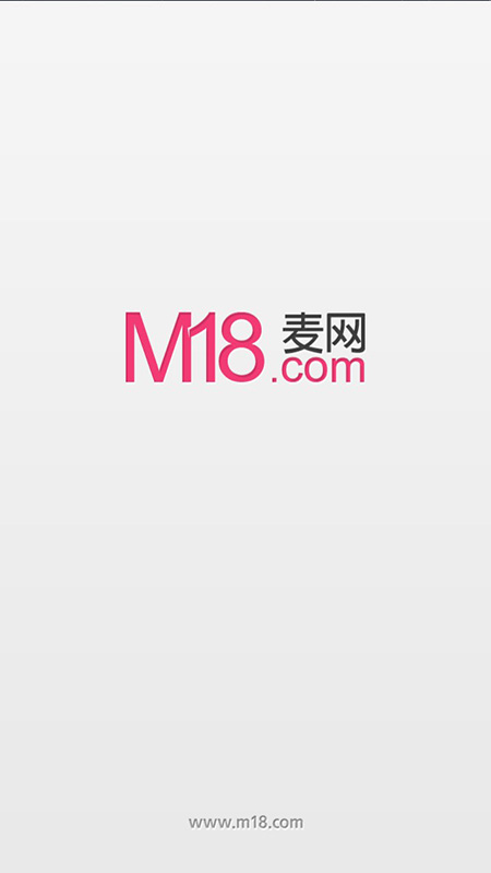 M18麦网for iosV3.6.1