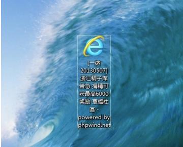 保存网页成脱机文件方法