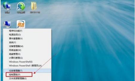 win8网络防火墙怎么设置教程