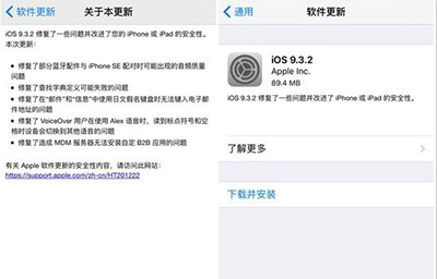 苹果发布新更新:多个故障被修复