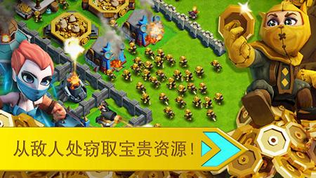 王国战争for iosV1.4 - 截图1