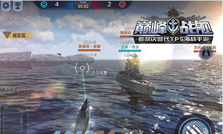 攻打潜艇攻略