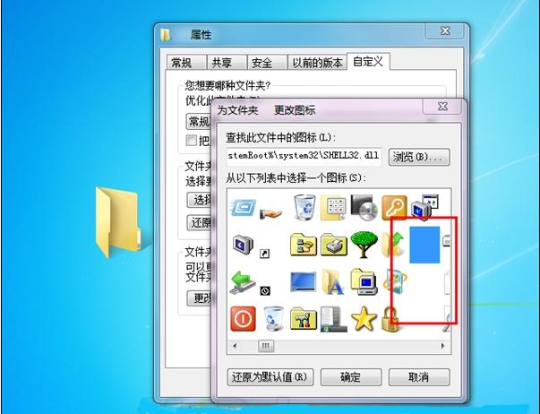 文件夹如何隐藏教程