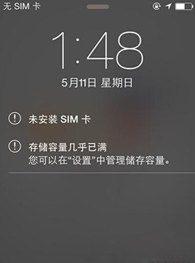 iOS8越狱后显示存储容量几乎已满怎么办 iOS8越狱后显示存储容量几乎已满解决方法