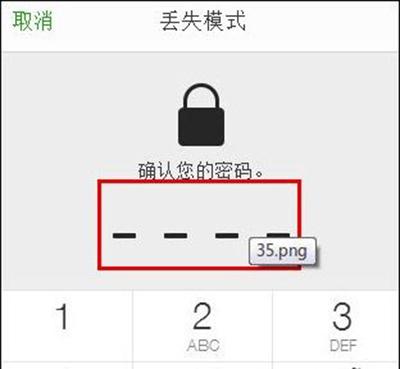 iPhone如何定位追踪 iPhone定位追踪方法