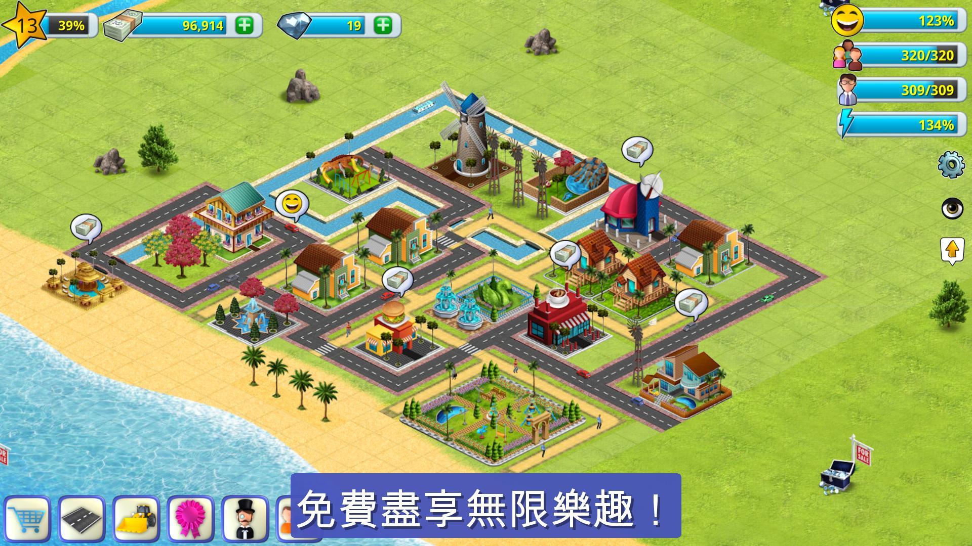模拟岛屿2(城市建设) v1.0.3 for Android安卓版 - 截图1