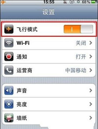 iphone6怎么发彩信 iPhone6发彩信教程