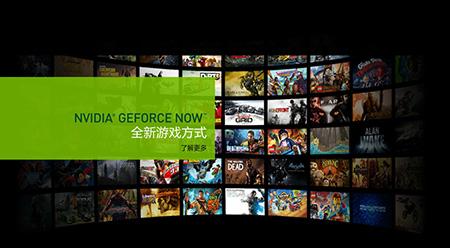 NVIDIA发布最新驱动:将带来史上最好的游戏体验