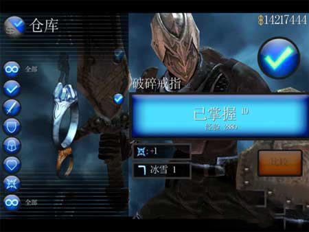 无尽之剑1刷装备快速升级攻略