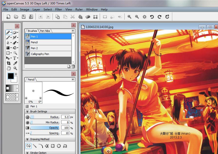 CG绘画软件 openCanvas中文版 Ver.6.0 - 截图1