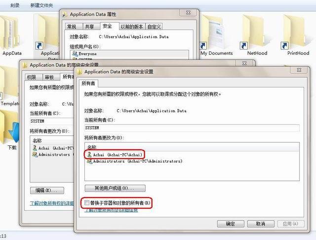在访问文件时遇到无法访问、拒绝访问时该怎么办