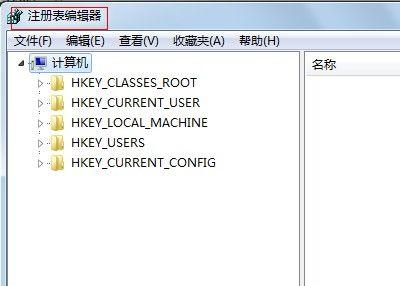 软件注册表在哪 该如何打开注册表编辑器