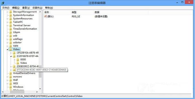 Win7系统如何禁用显卡硬件加速功能