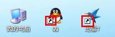 桌面图标小箭头怎么去掉 去除快捷方式小箭头的方法