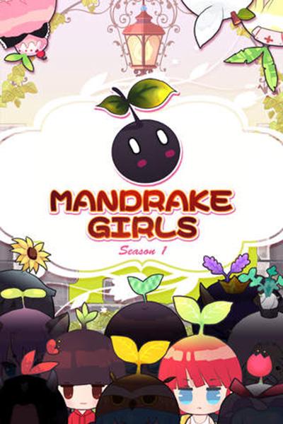 曼德拉草女孩iPhone版V1.3 - 截图1