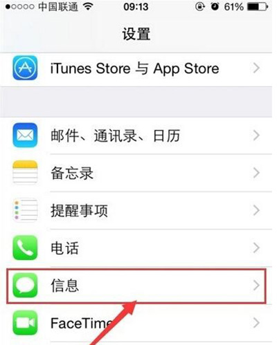 iPhone怎么发彩信 iPhone彩信发送不成功怎么办