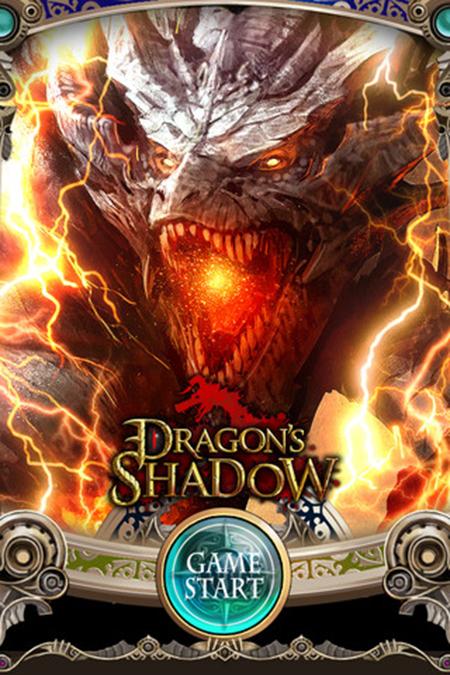 暗黑魔龙传iPhone版V1.2 - 截图1