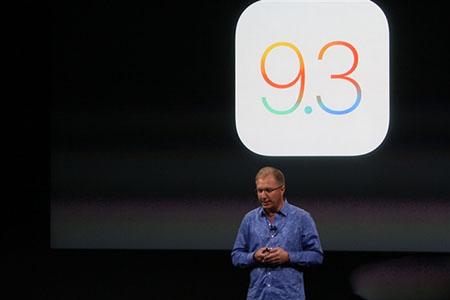 iOS9.3正式版怎么样 iOS9.3正式版升级教程
