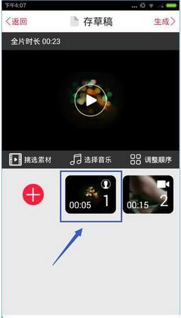 彩视视频教程