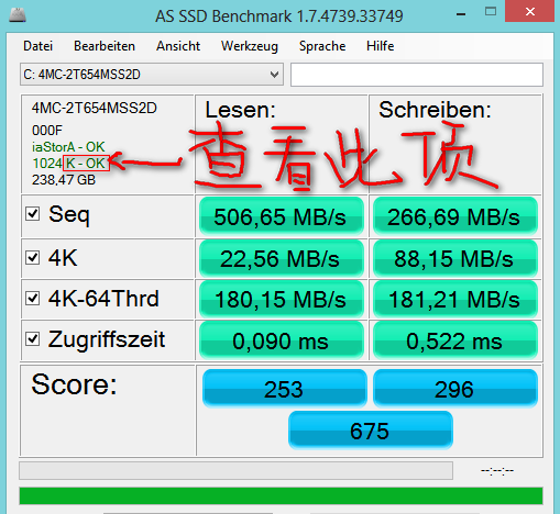 如何进行硬盘4K对齐
