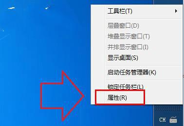 电脑任务栏出现在右边 还原电脑任务栏的方法图片