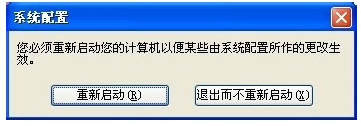 win7开机启动项在哪 开机启动项该如何设置
