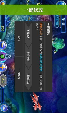 烧饼游戏修改器安卓版 v2.6