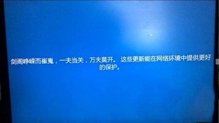微软一周年预览版更新:中国古诗成功抢镜