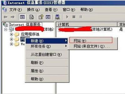 asp文件打开教程